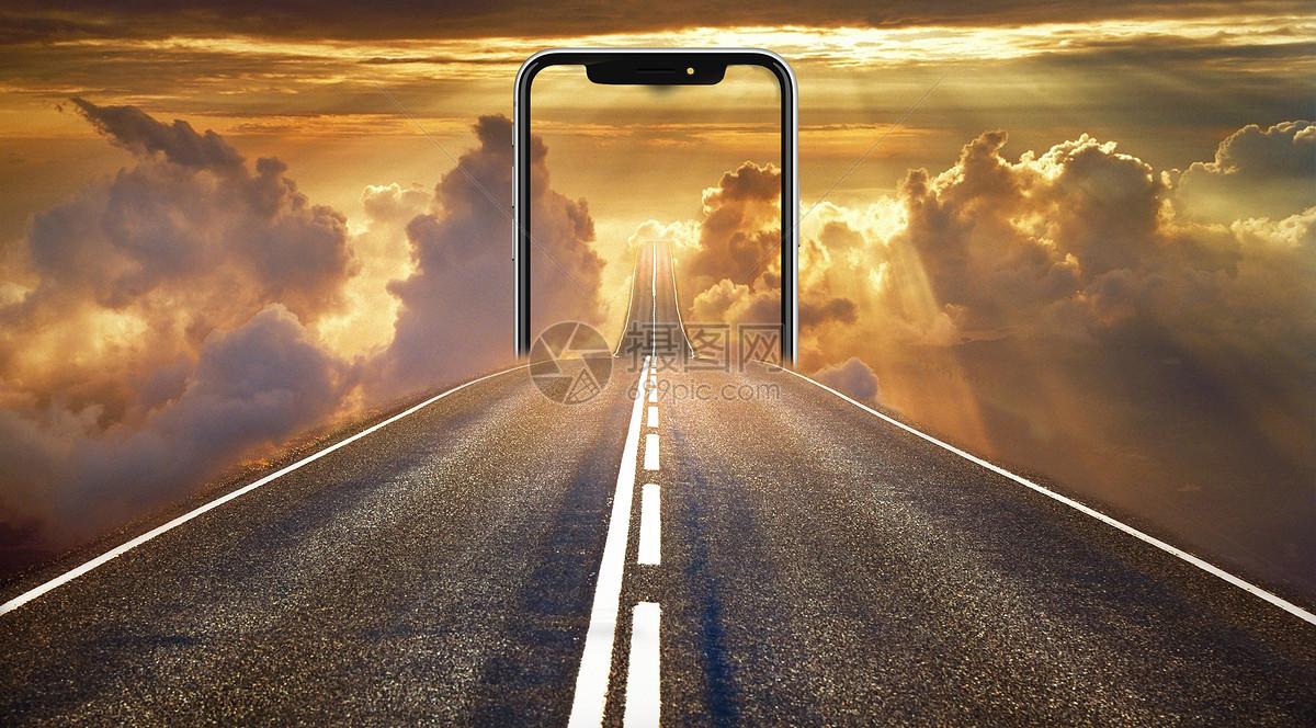 手机拍照穿越云海的公路图片