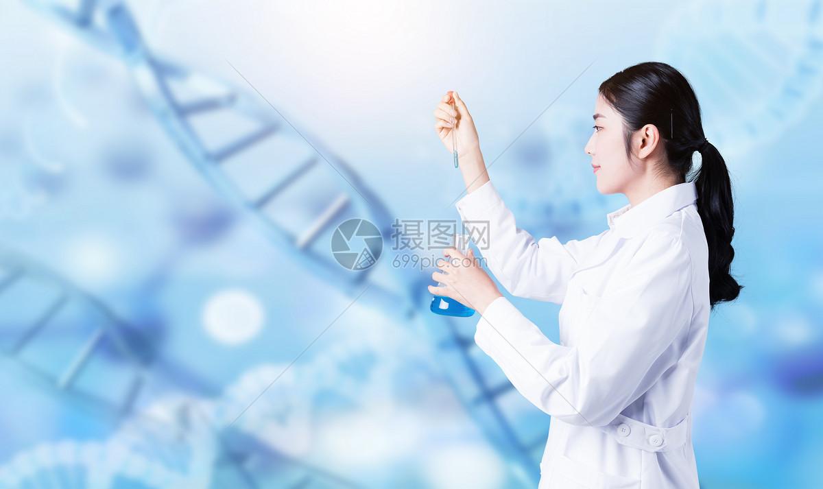 医疗实验图片