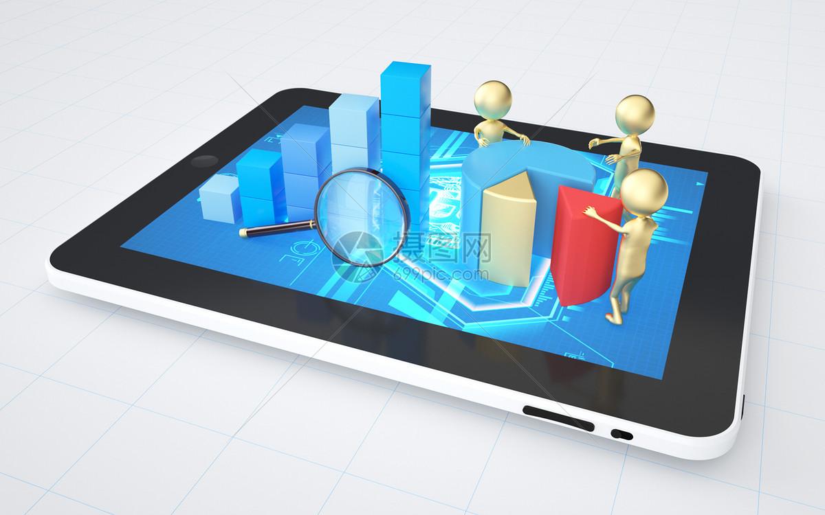商务网路金融管理图片
