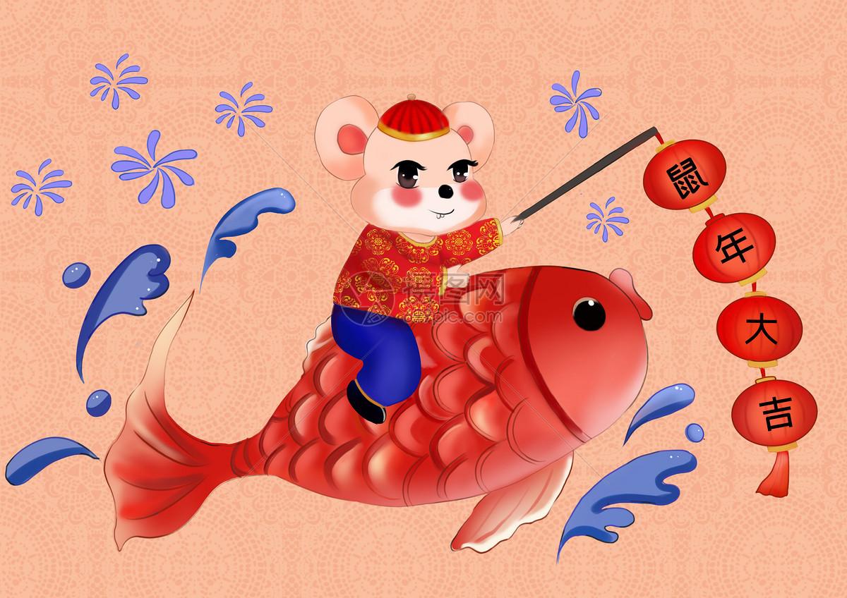 中国风2020鼠年插画小老鼠送福图片