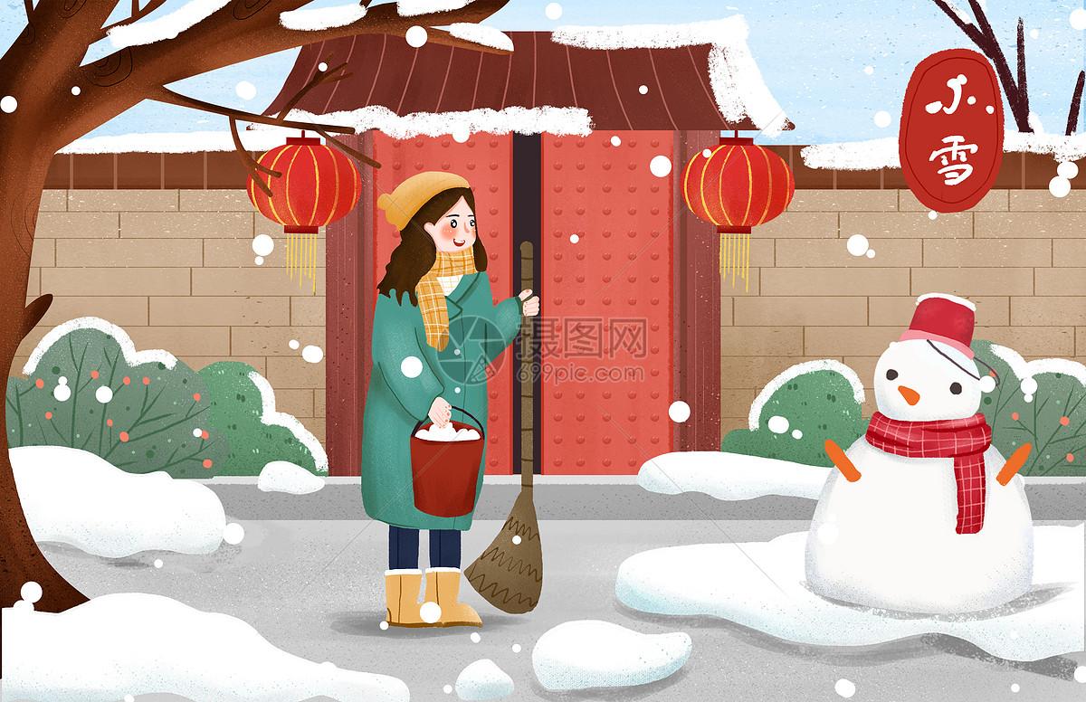 节日节气之小雪节气门前扫雪插画图片