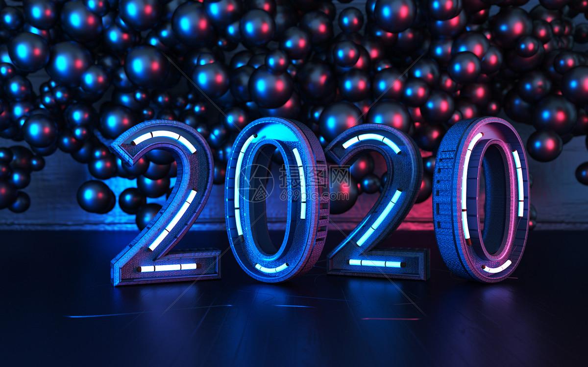 科技2020图片