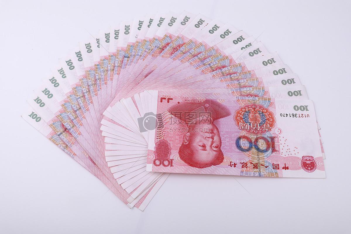 一沓100元人民币图片素材_免费下载_jpg图片格式_vrf