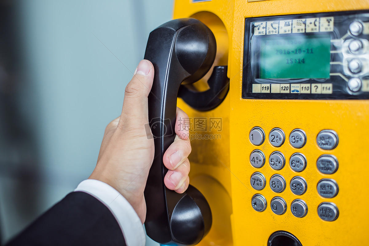 商务男人手黄色电话图片