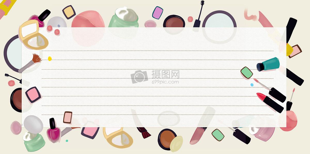 ppt小清新手绘边框