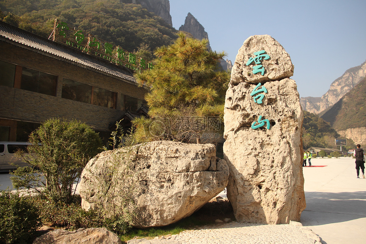 中国河南云台山