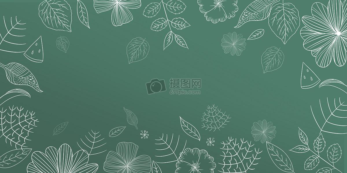 手绘花朵边框