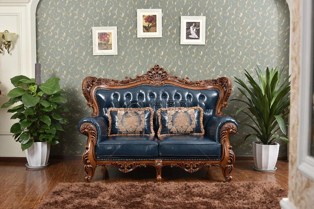 家装欧式沙发波西米亚风格皮沙发红木沙发靠垫靠枕欧式风格家具家私