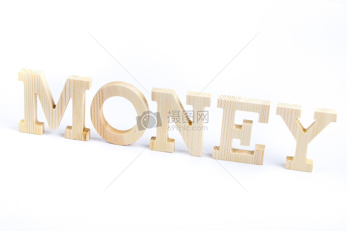 英文单词钱