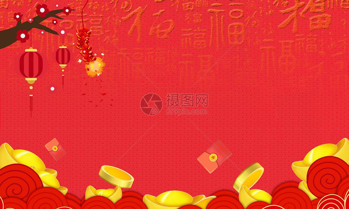 新年春节背景图片素材_免费下载_jpg图片格式_vrf高清图片500216464