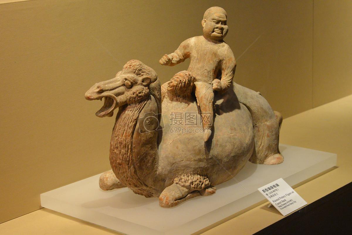 陕西历史博物馆文物