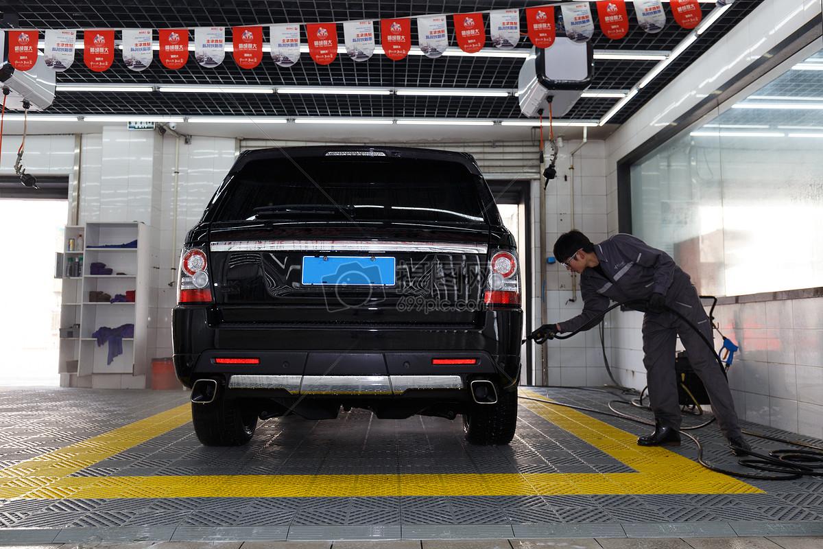 洗车养车汽车美容保养