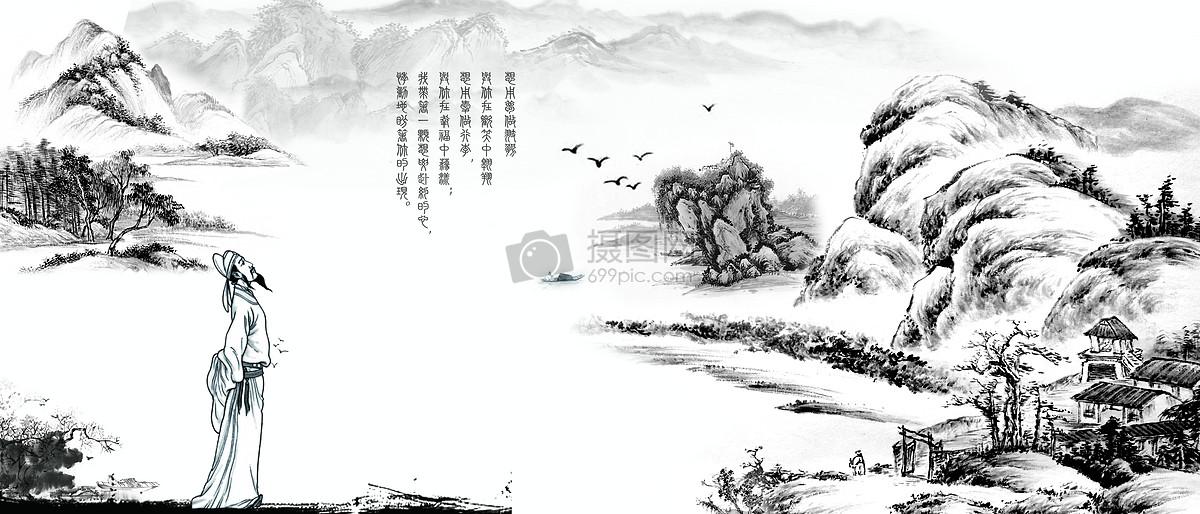 高清版本中式山水古画图片