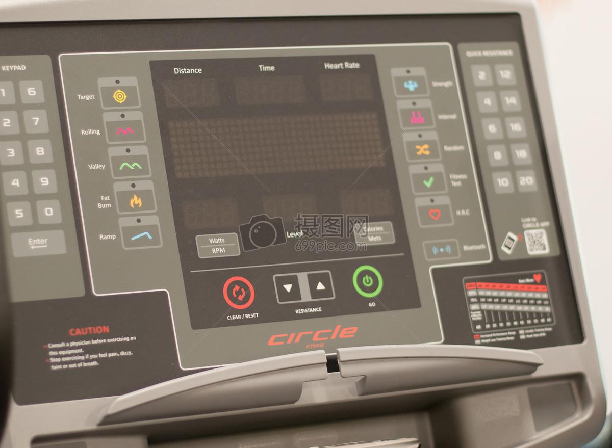 健身跑步机显示器面板