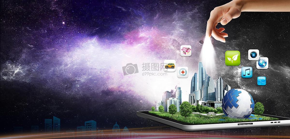 未來科技圖片素材_免費下載_jpg圖片格式_vrf高清圖片圖片