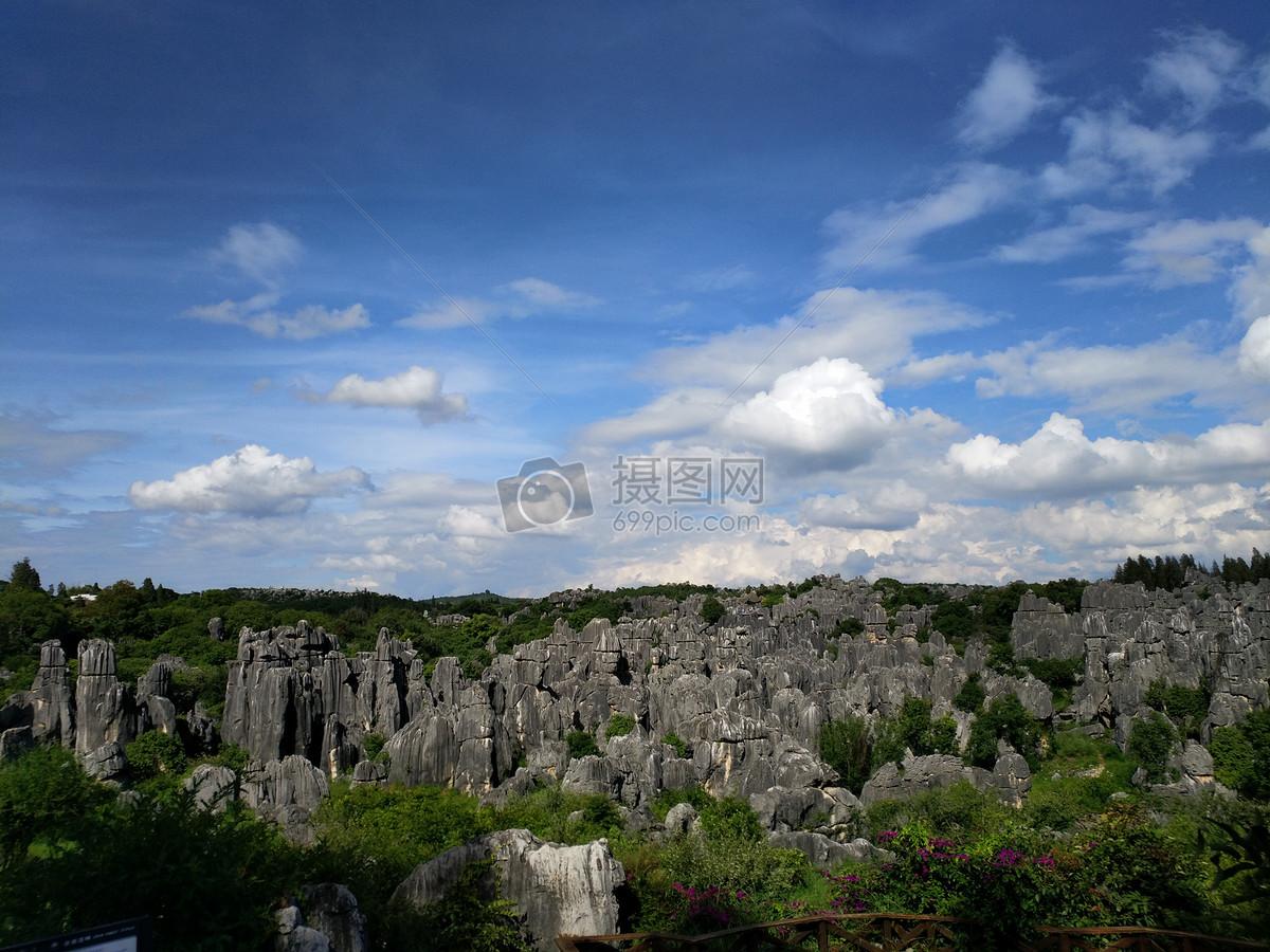 云南石林摄影图片免费下载_自然/风景图库大全_编号