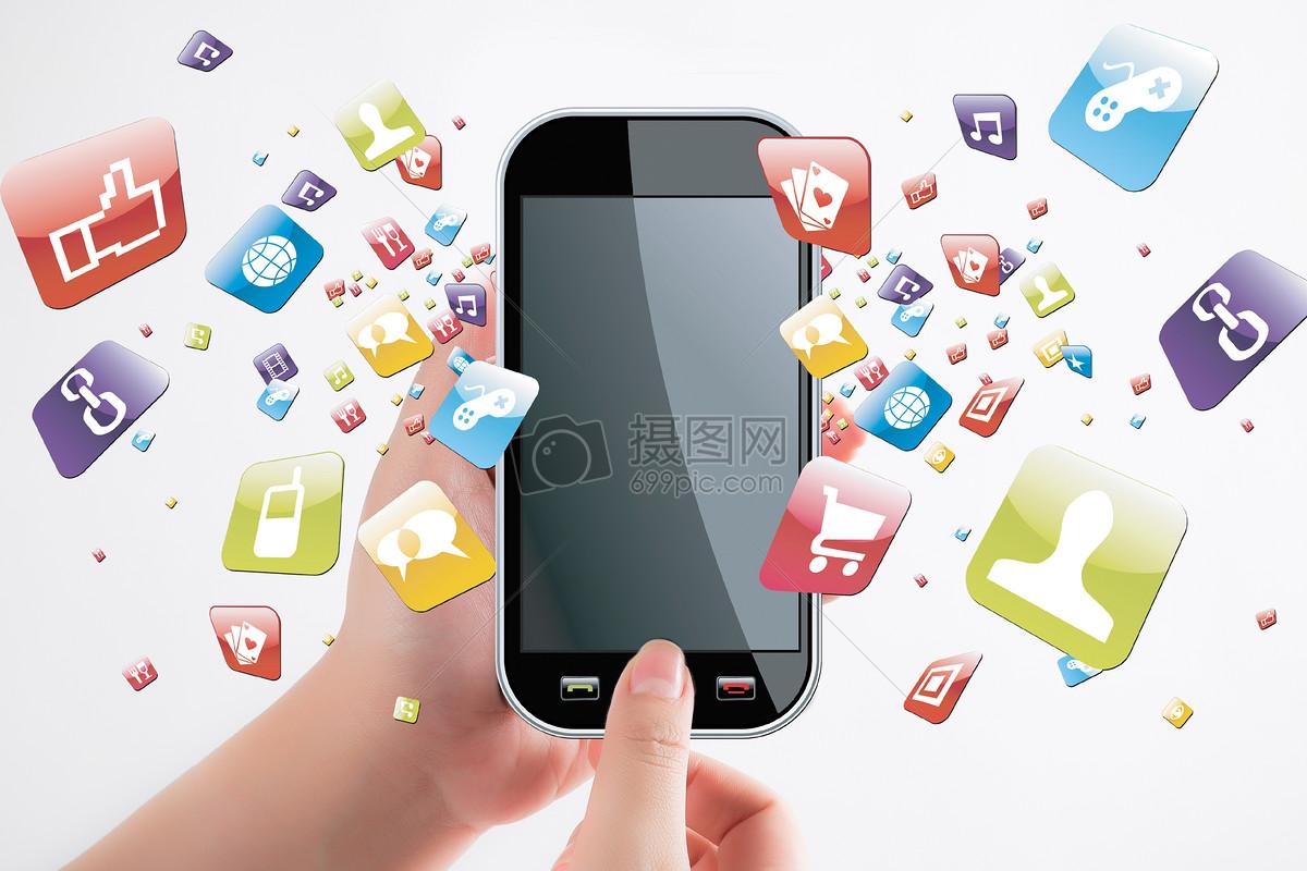 手拿手机图标符号信息