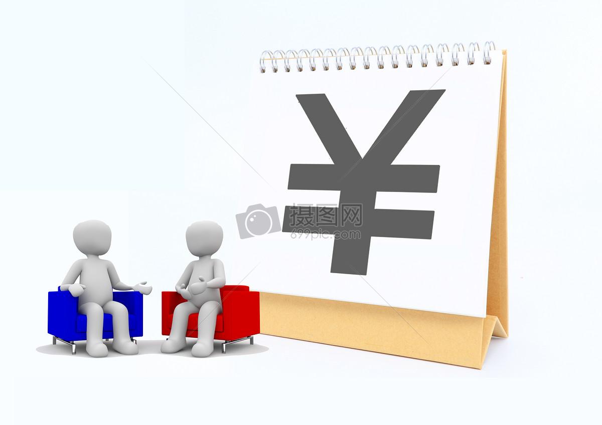 商务谈判图片素材_免费下载_jpg图片格式_vrf高清图片500337320_摄