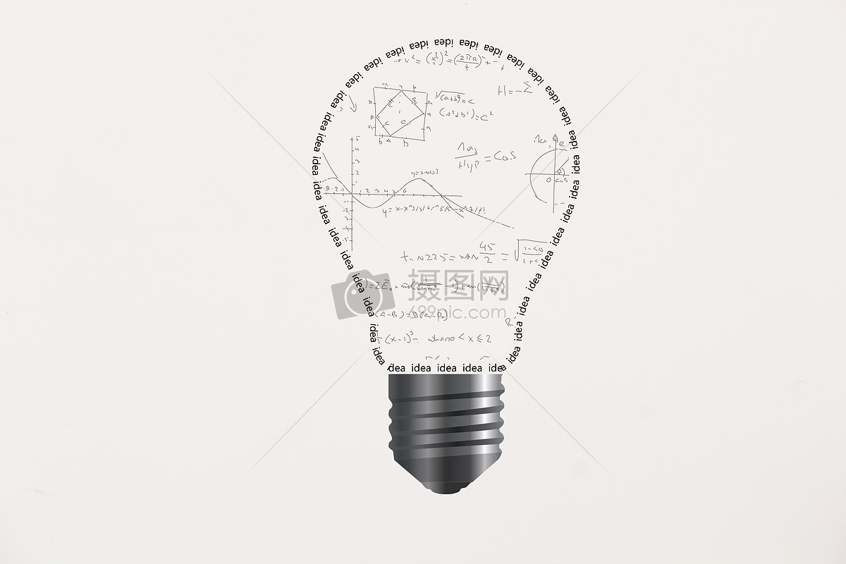 创意灯泡下的公式解析图片