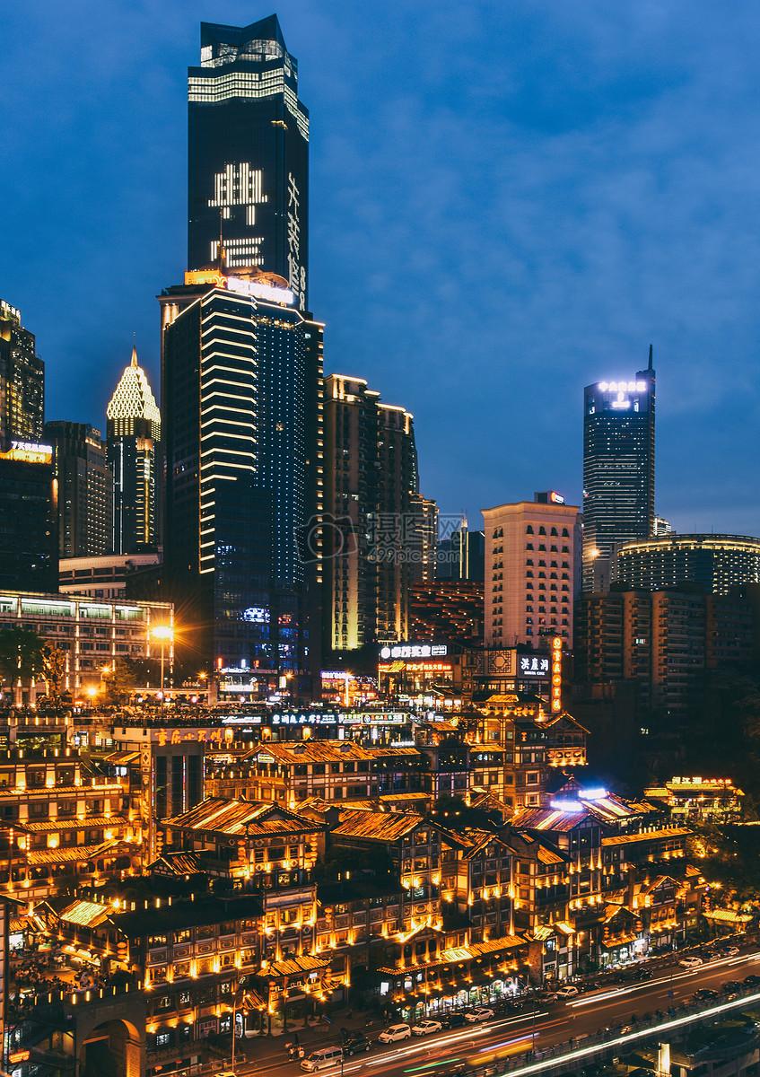 重庆洪崖洞夜景摄影图片免费下载_地点/地标图库大全