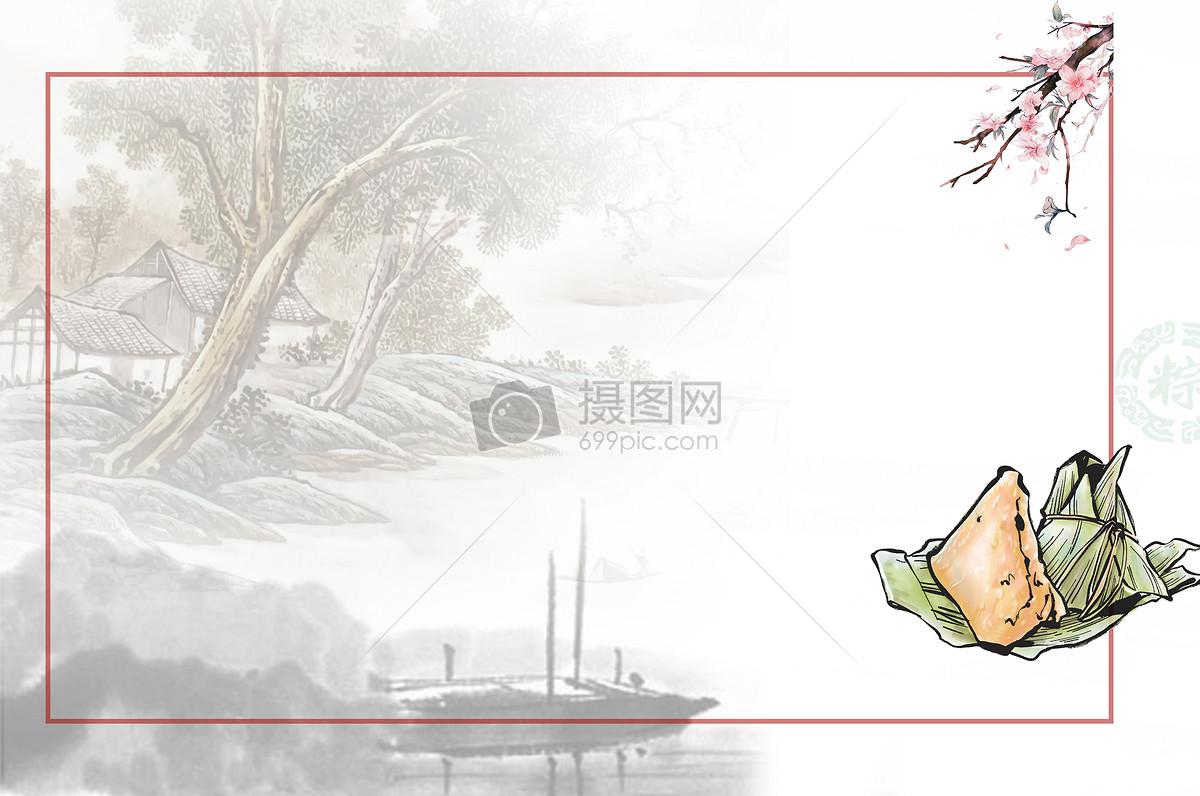 古风清新端午节