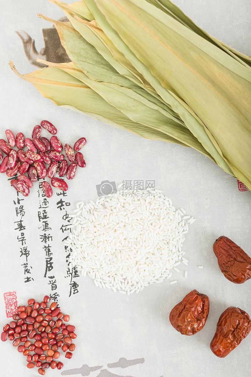 端午节古风背景包粽子食材