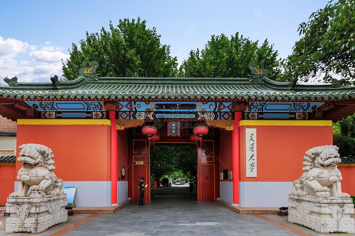 上海交大校园图片_上海交通大学(徐汇校区)高清图片下载-正版图片500376195-摄图网