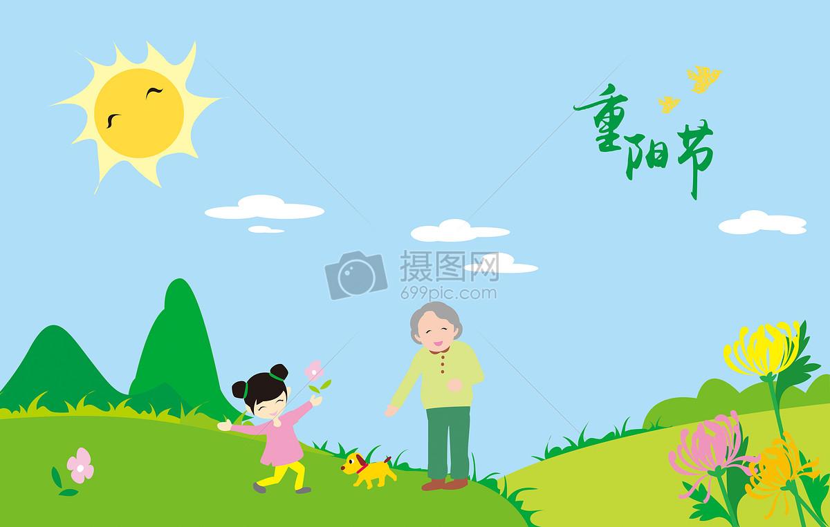 重阳节手绘背景图