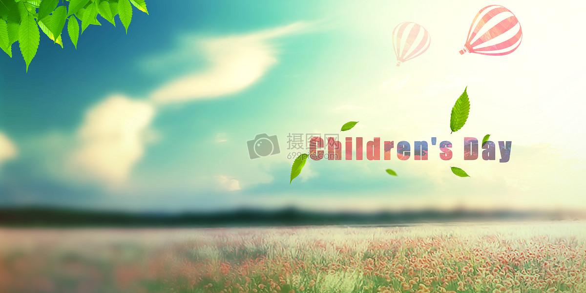 摄图网 创意合成 节日假日 儿童节banner海报背景.jpg