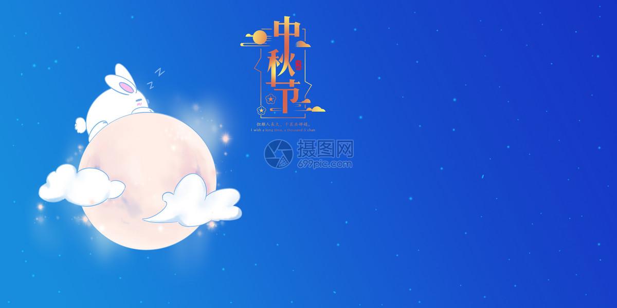 创意合成 节日假日 中秋节jpg