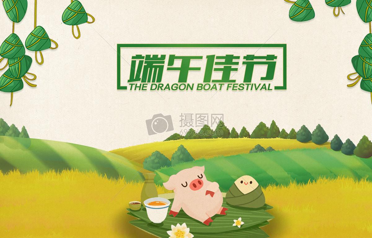 端午佳节睡在粽子边上的猪猪