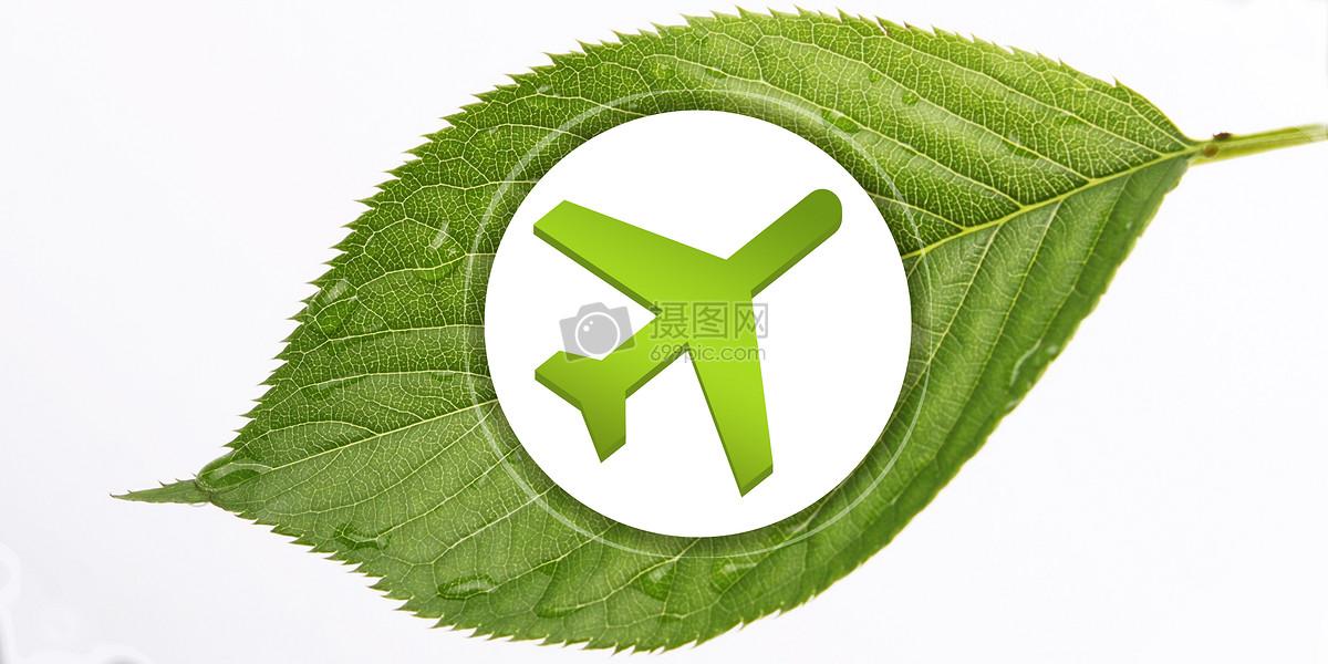 飞机图片创意绿色背景-环保飞机图片免费下载 免费下载无水印高清大图