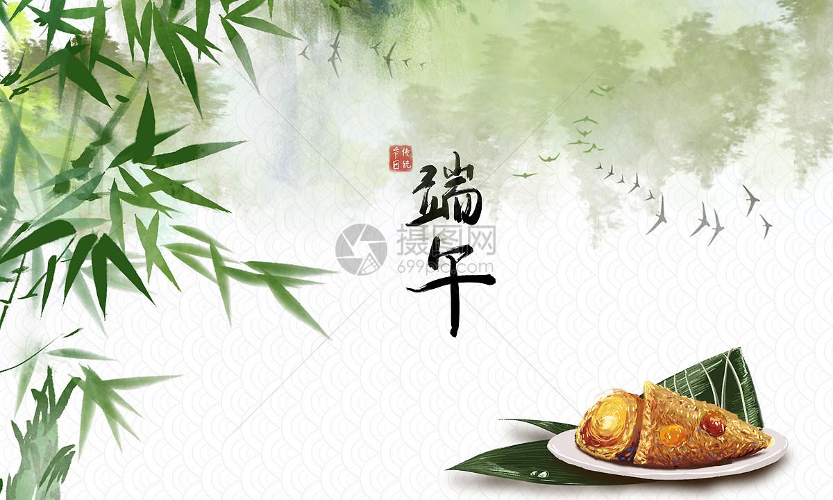 端午节端午佳节端午粽子糯米设计背景素材祥云海报墨水五月初五中国风