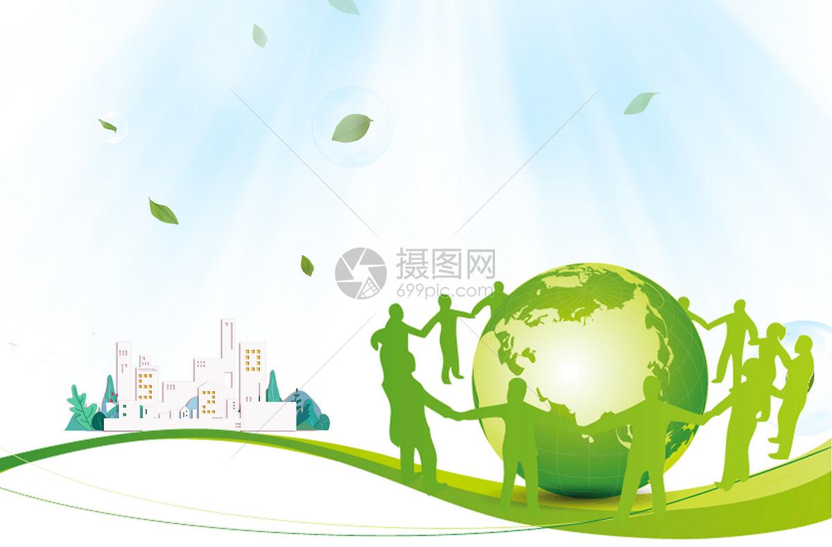 绿色环保城市创意矢量合成图片素材_免费下载_jpg图片格式_vrf高清