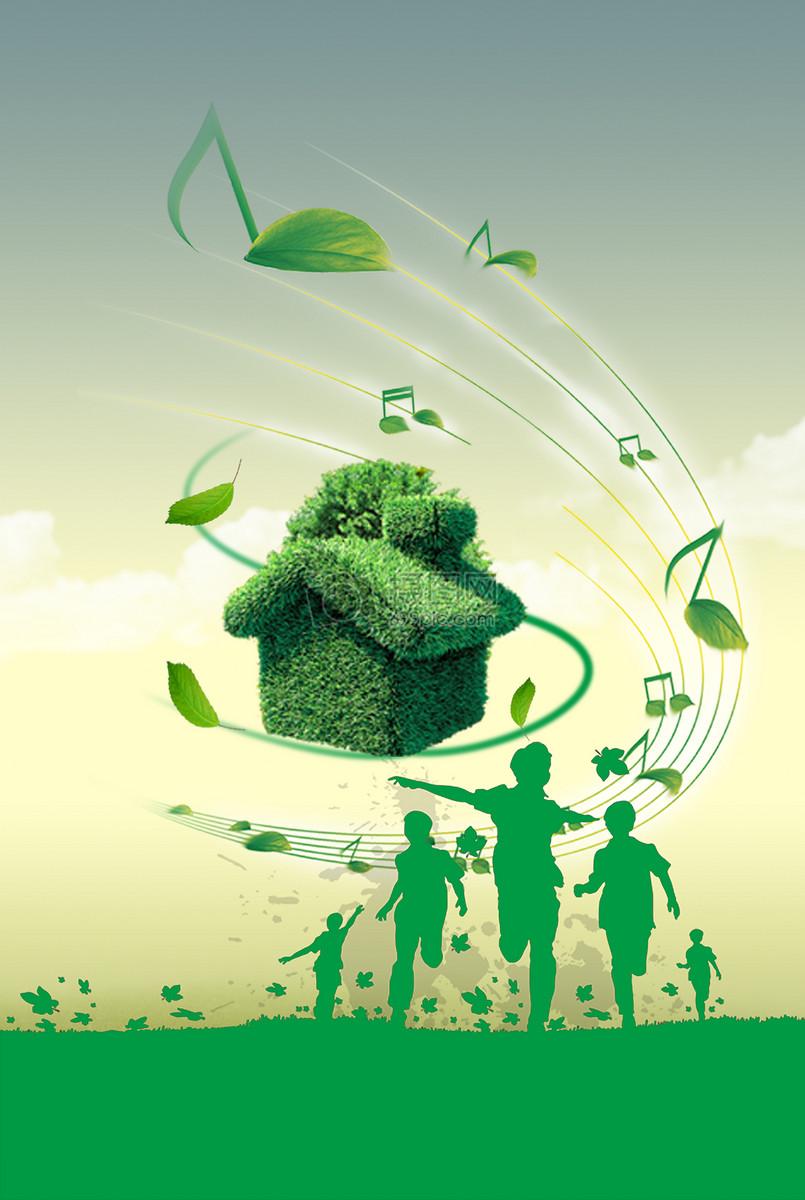 绿色小房子摄影图片免费下载_自然/风景图库大全_编号
