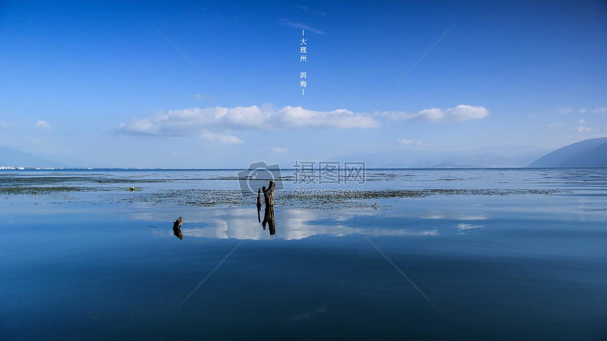 照片 自然风景 大理洱海美景jpg