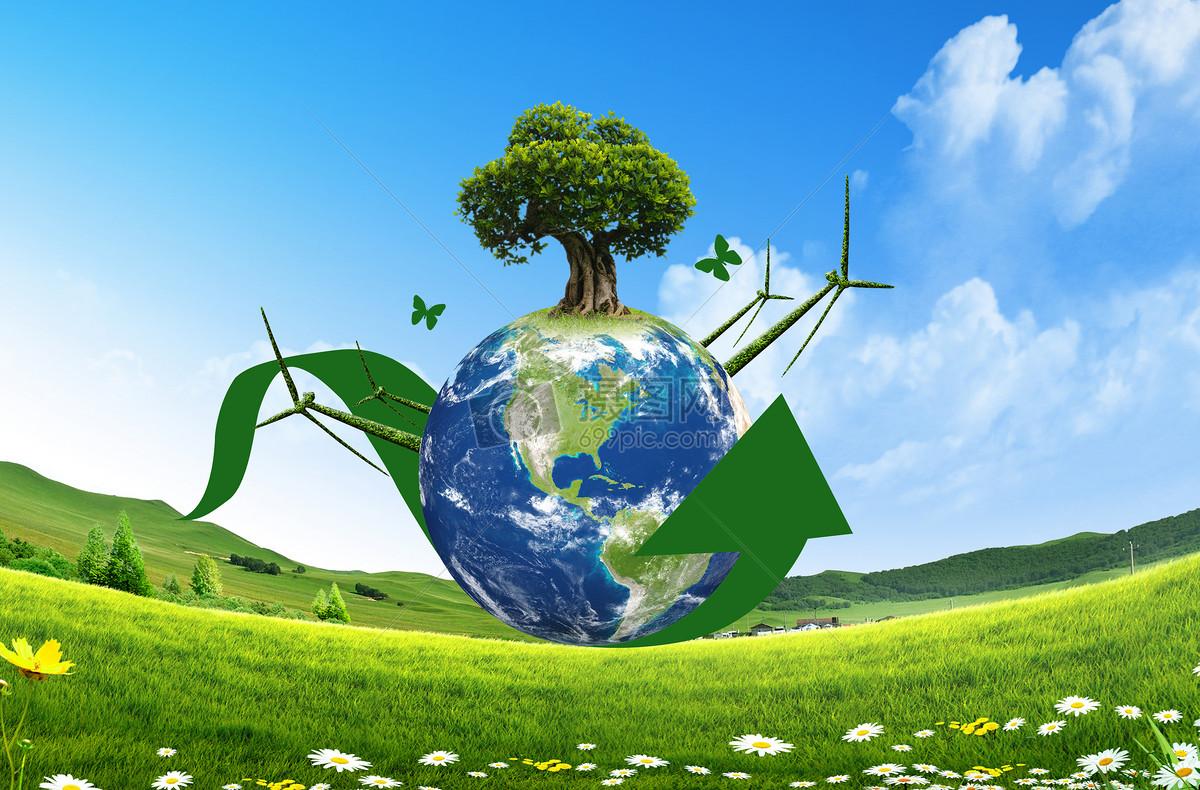 环保地球摄影图片免费下载_自然/风景图库大全_编号