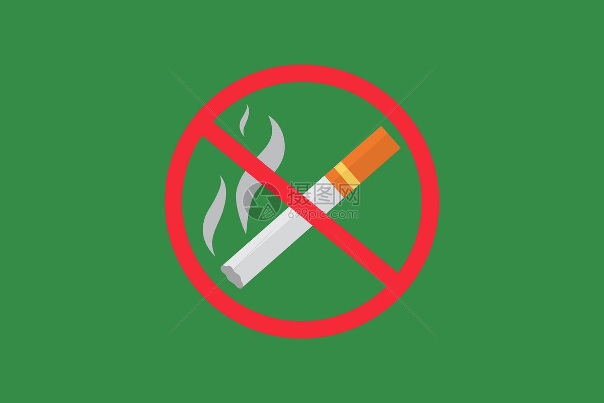 创意环保素材禁止吸烟摄影图片免费下载_标记与标志