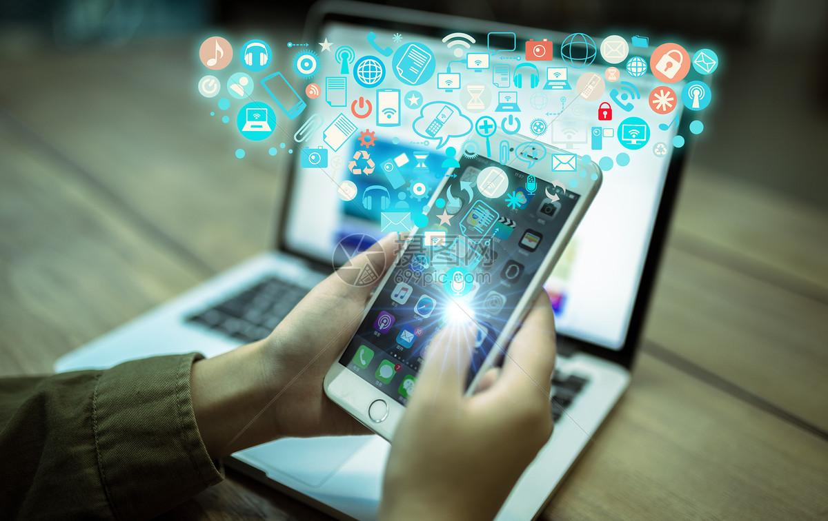 移动互联网金融社交图片
