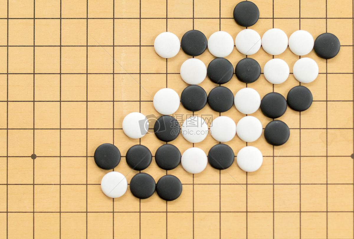 围棋五子棋棋局拍摄图片