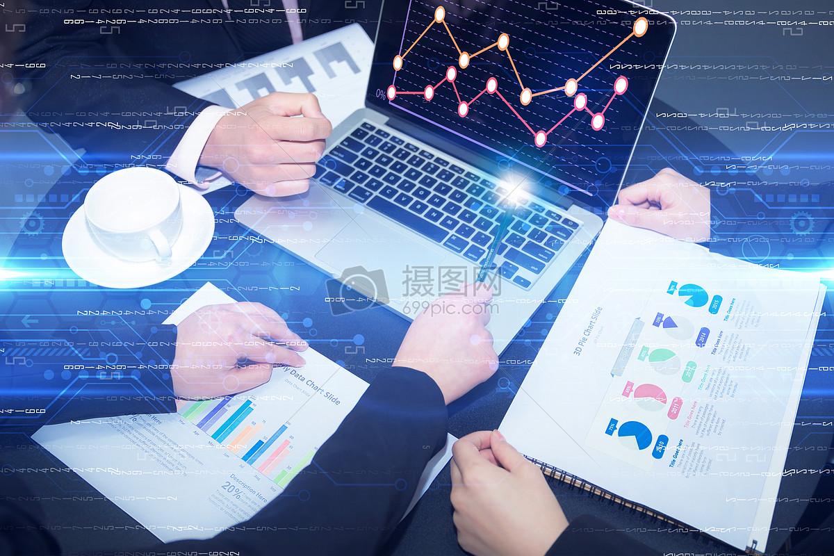 商务数据报告图片