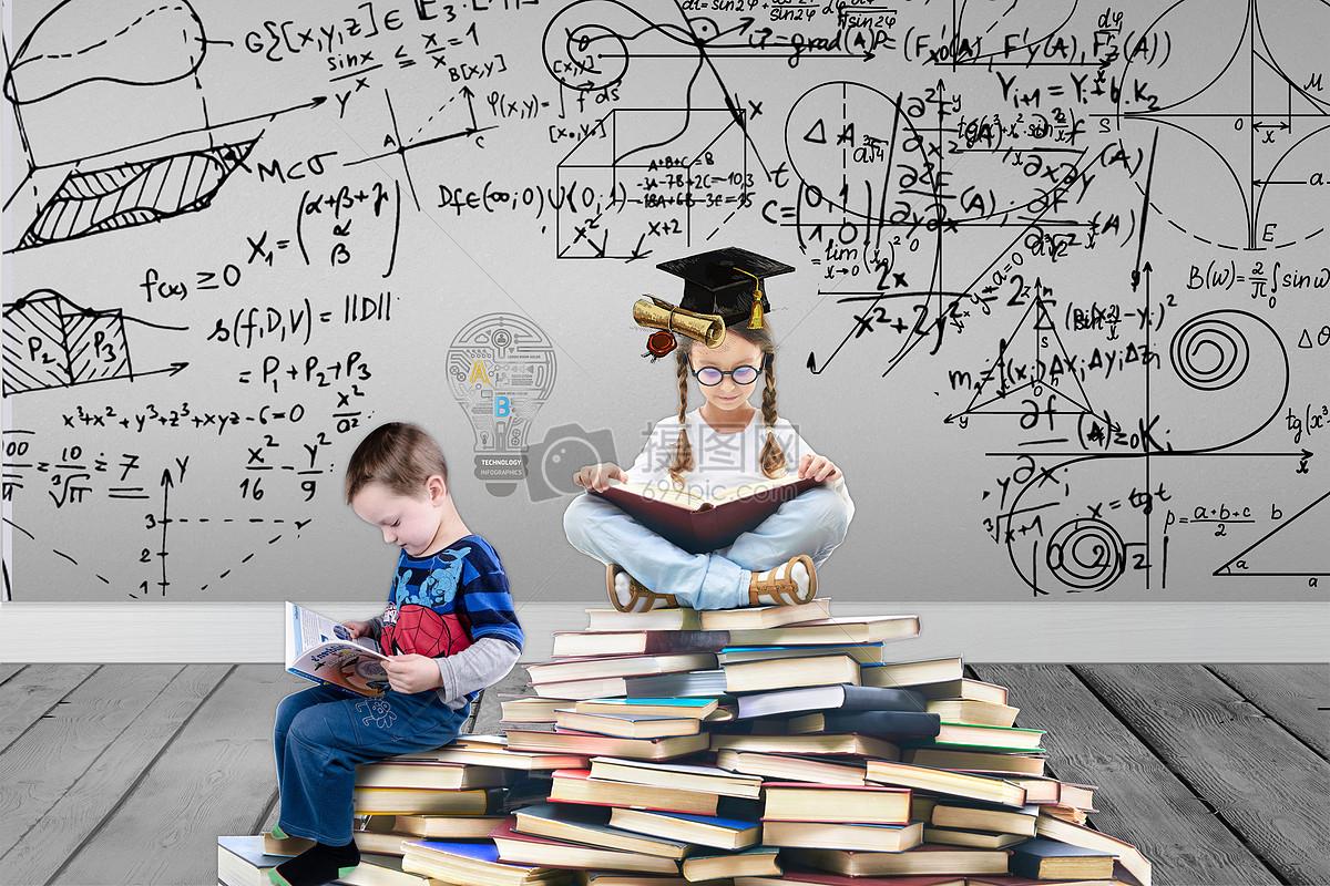 爱读书的孩子简笔画