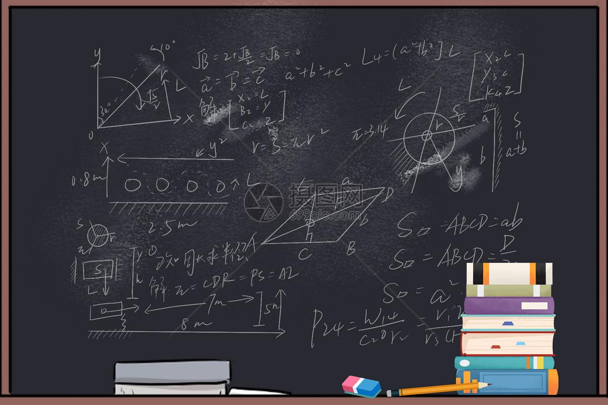 标签: 粉笔字知识盆栽玩具素材背景黑板课堂