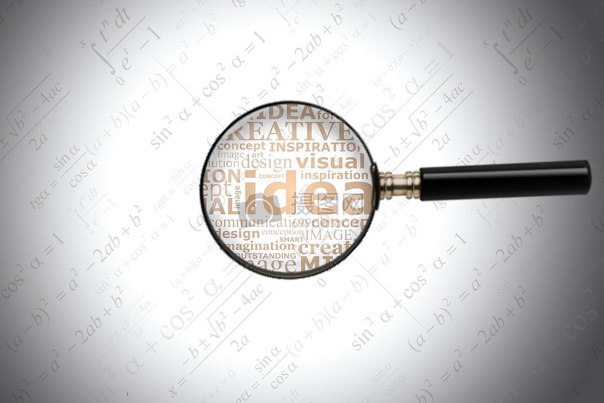放大镜的知识图片素材_免费下载_jpg图片格式_vrf高清图片500451199