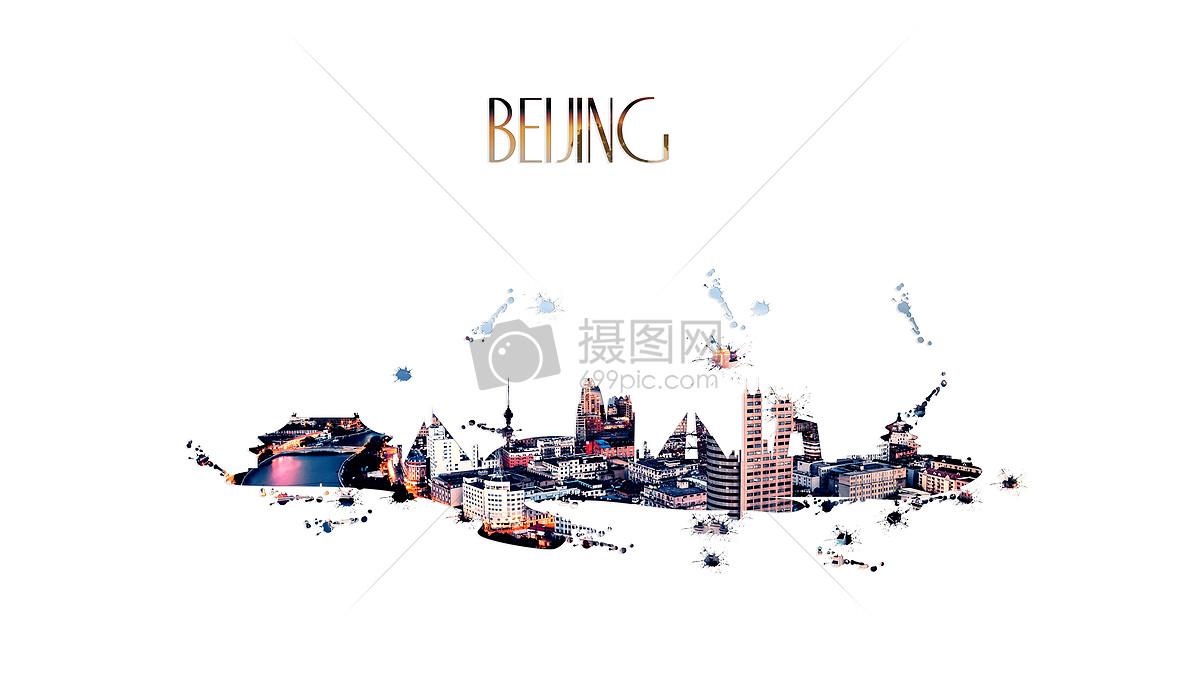 北京城市剪影海报