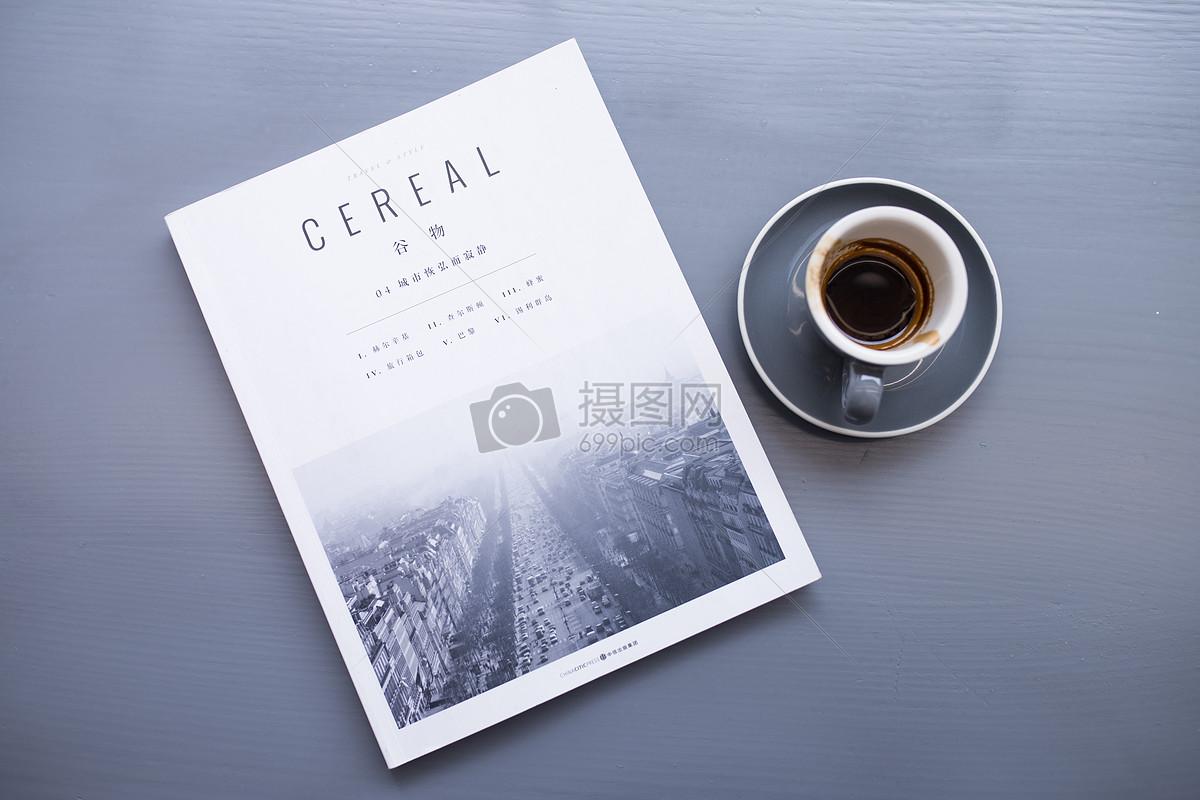 杂志咖啡图片