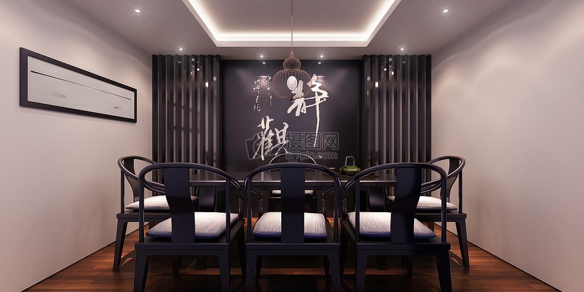 设计室内装修中国古典风新中式风格装修茶室室内图图片新中式风格装修