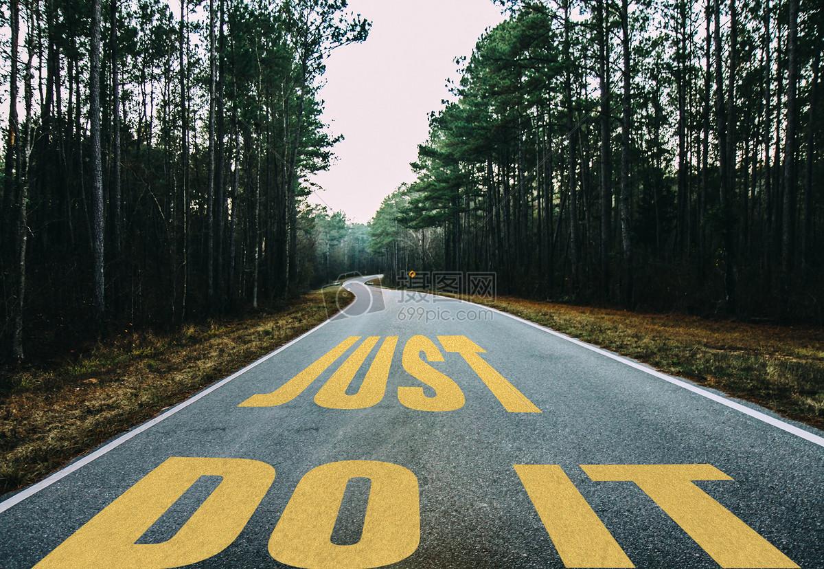 新浪微博  花瓣 舉報 標簽: 交通成功馬路風景道路路設計藝術背景森林