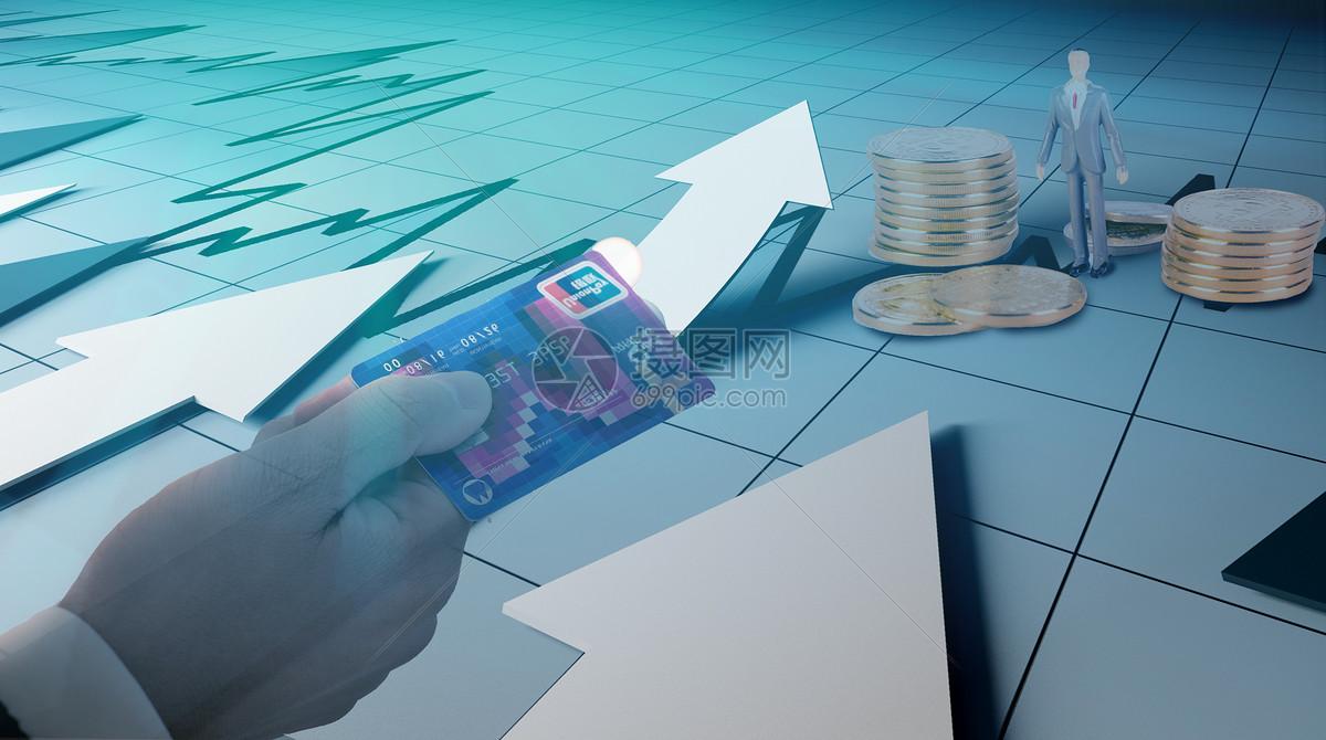 商务金融安全理财图片
