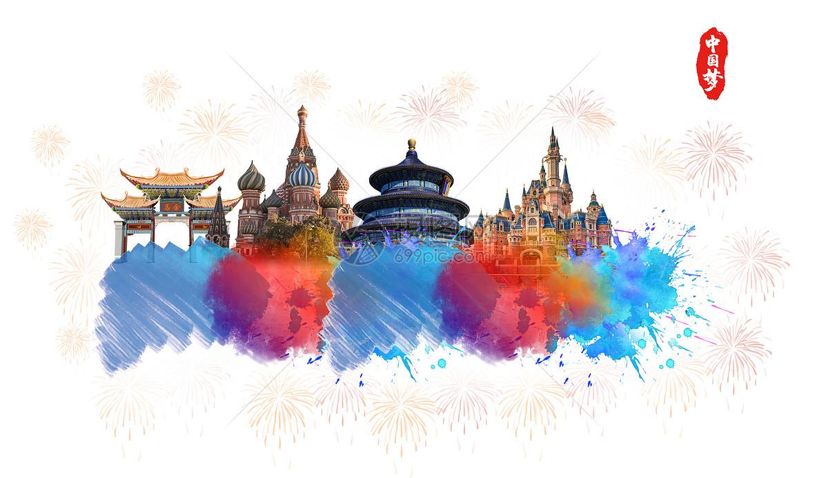多彩建筑中国梦背景